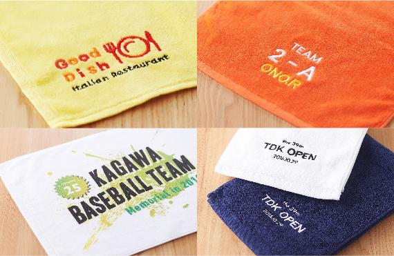 タオルを目的・用途から選ぶ