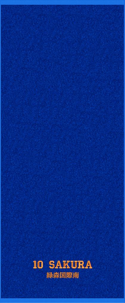 刺繍サイズ W18.8cm×H5.6cm