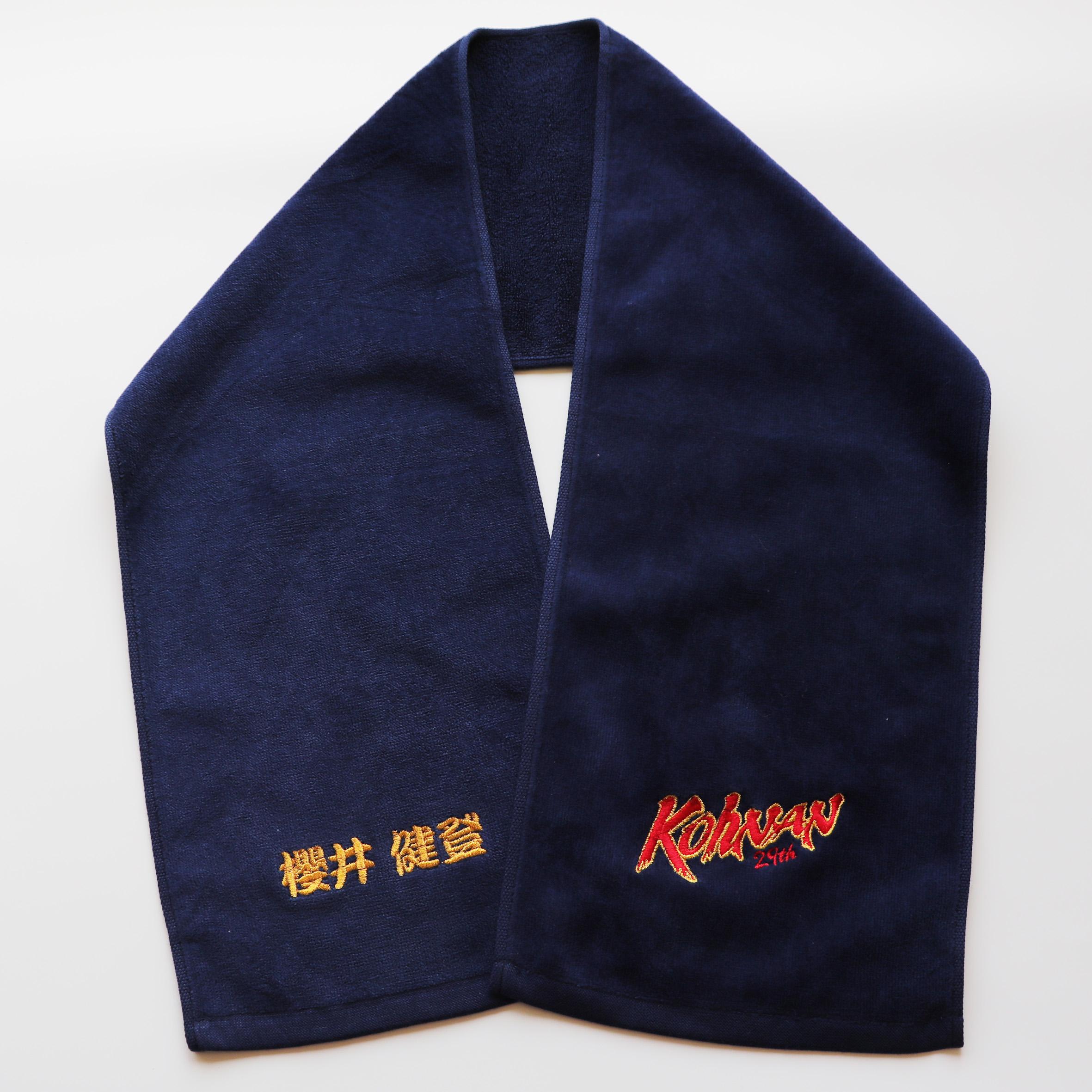 【14369】<br>オリジナル刺繍/A位置<br>NNT<br>マフラータオル<br>ネイビー