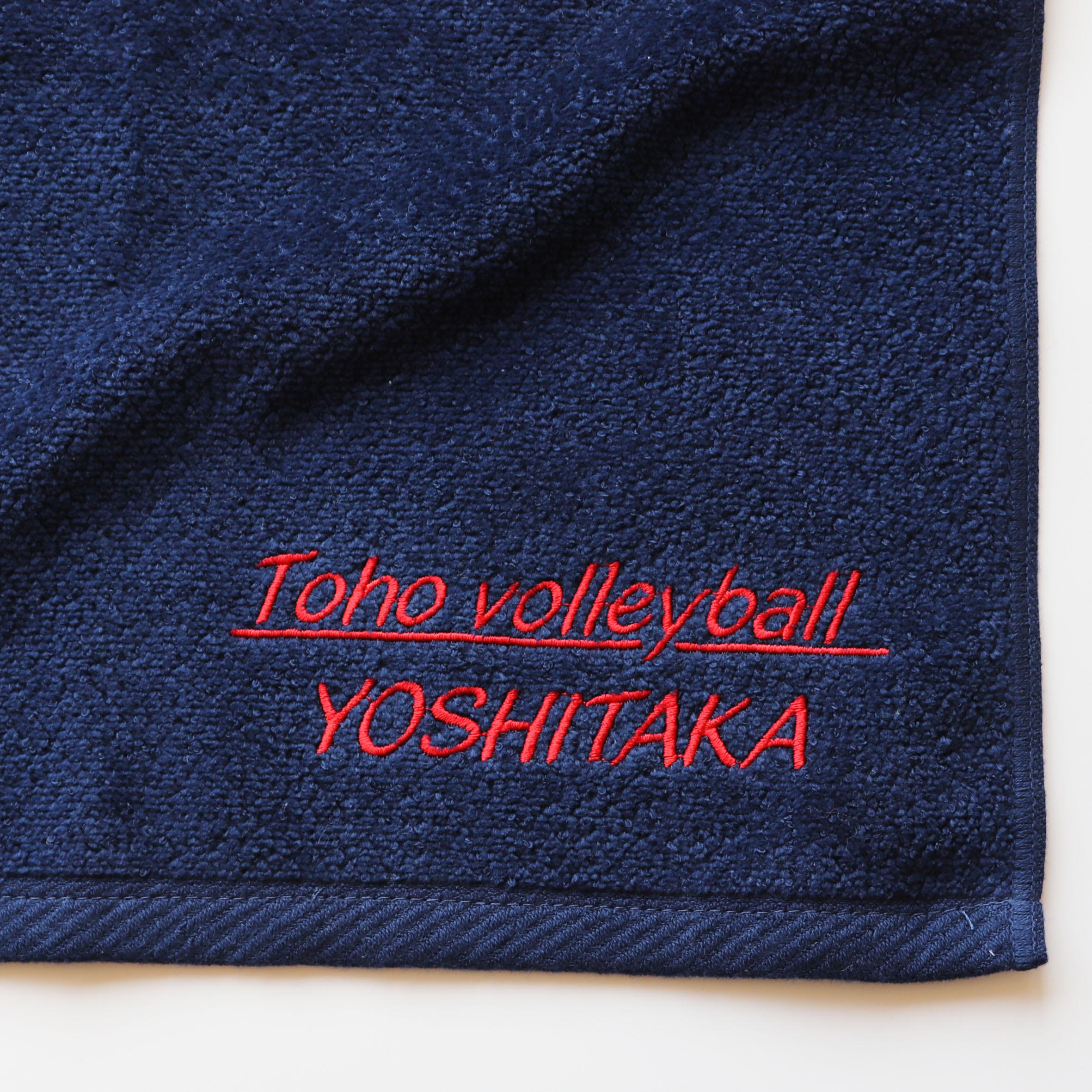 【16732】<br>フォント刺繍/B位置<br>アメリカンシャーリング<br>ハンドタオル<br>ワインレッド