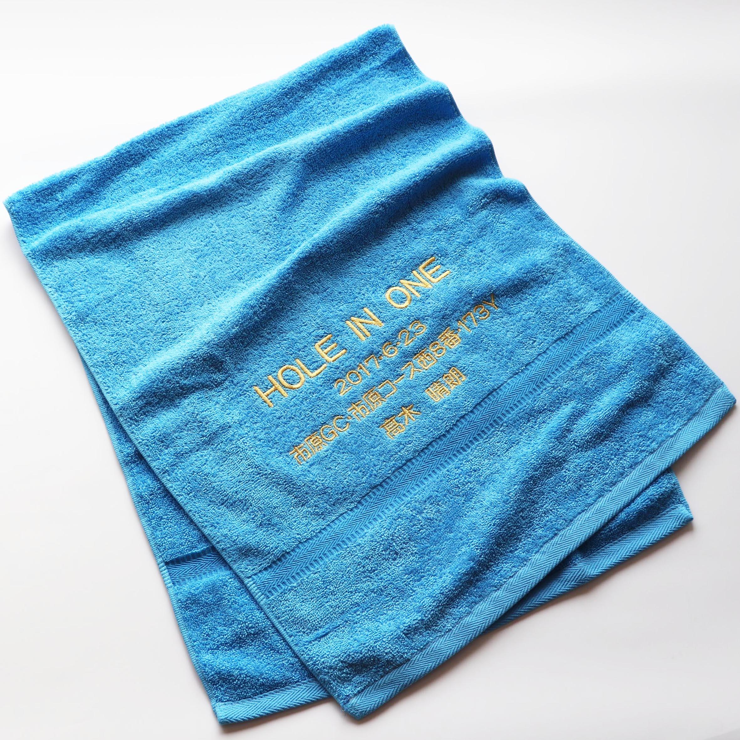 【062101】<br>フォント刺繍/A位置<br>ハイオーミカラー<br>スポーツタオル<br>スカイブルー