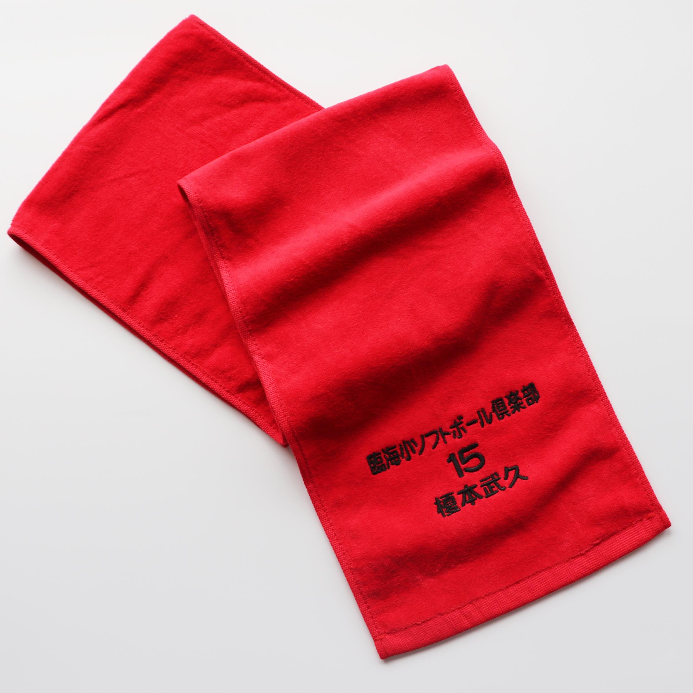 【15110】<br>チーム刺繍/A位置<br>NNT<br>マフラータオル<br>レッド