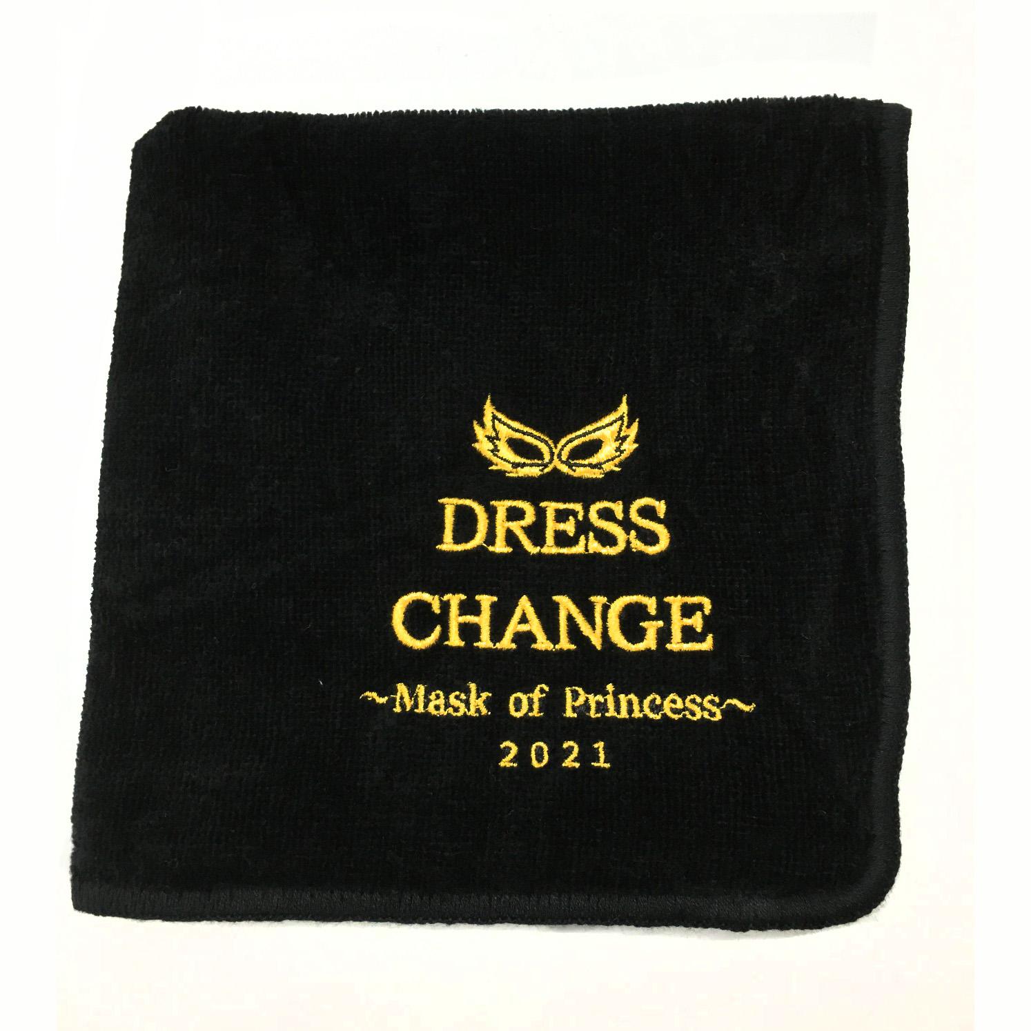【18703】オリジナル刺繍/NBシリーズ:02 ブラック/ハンドタオル/B位置